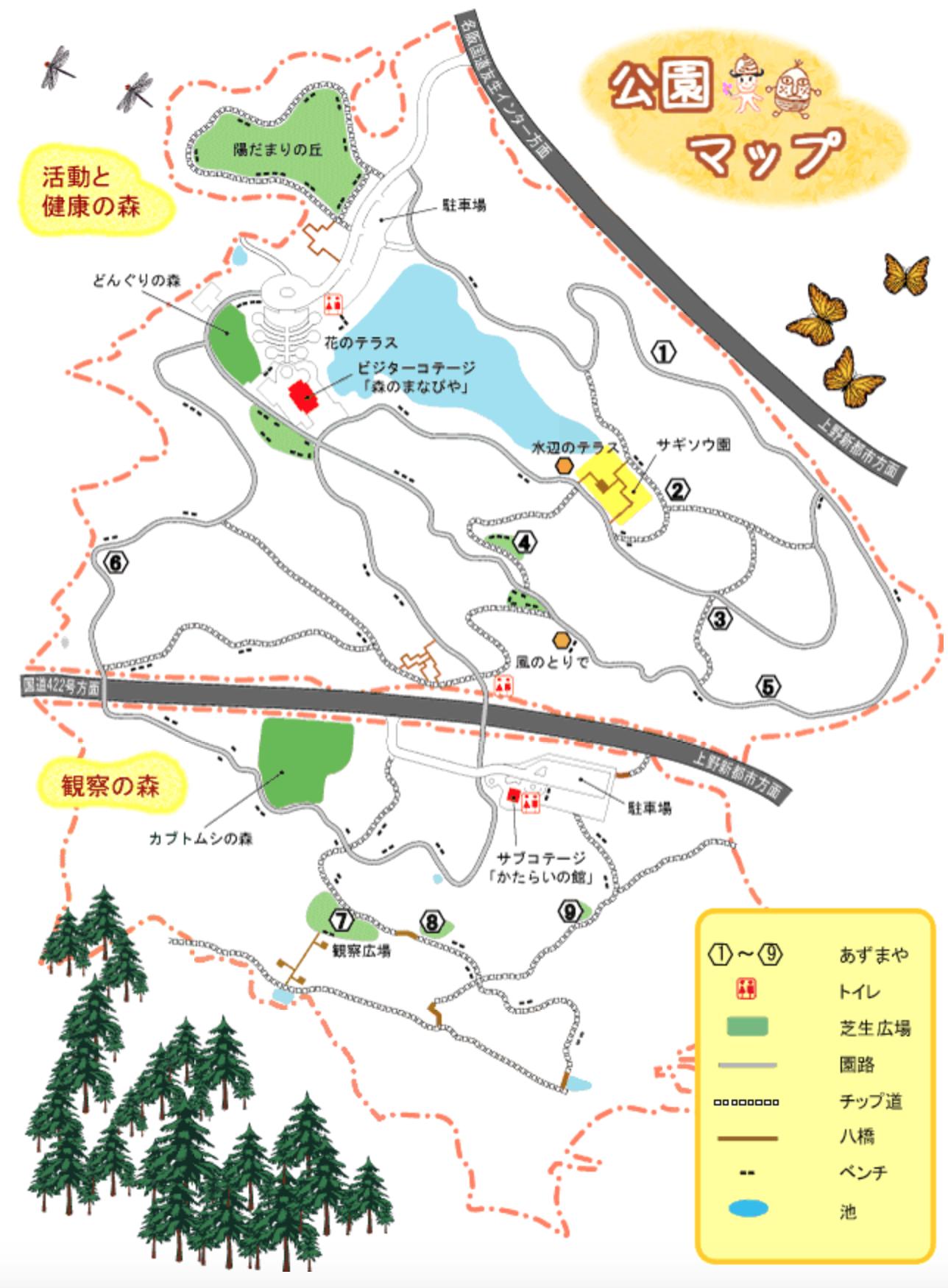 三重県上野森林公園の園内マップ